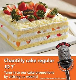 Chantilly Cake regular offer of JD7 at BreadTalk Taj Mall Branch