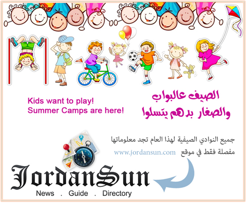 jordansun exclusive list of all summer camps in jordan
