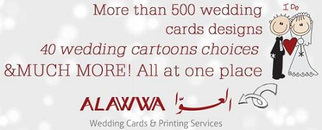 AlAWWA logo