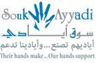 Souq Ayyadi Logo