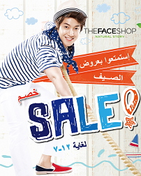 Faceshop 2012 summer Sale at Mecca Mall and Taj Mall