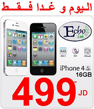 iphone OFFER from Echo Link in June 2012