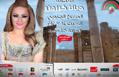 diana Karazon Jerash Festival poster