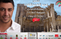 Omar Abdallat Poster of 2012 Jerash Festival Concert
