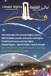 Citadel Nights of Ramadan 2012