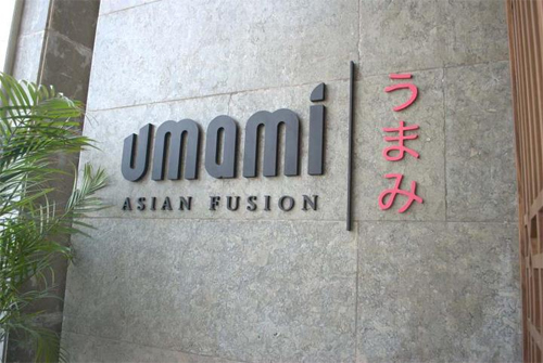 Umami Restaurant photo