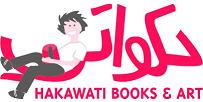 Hakawati bookshop logo