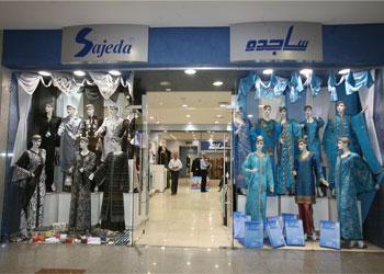 2013 Jasmine Islamic Clothing Store on Behance