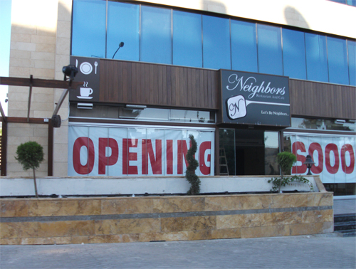 Neighbors Restaurant in Abdullah Ghosheh Street