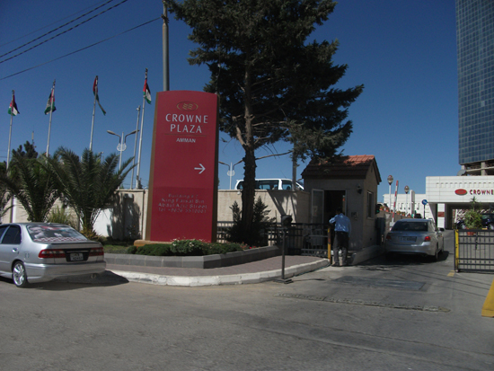Crown Plaza Hotel Entrance in Um Uthaina photo taken on August 23rd 2012