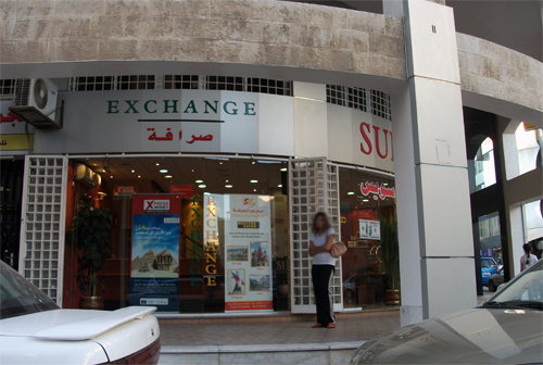 Suiss Exchange store photo taken in July 2012