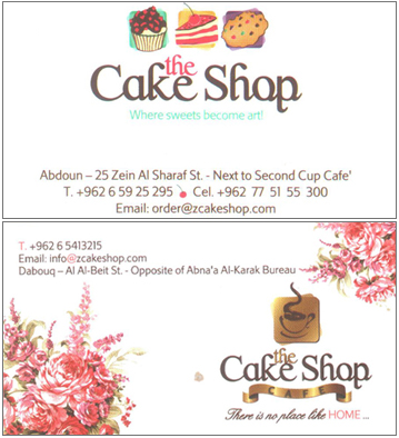 The cake shop cafe business card