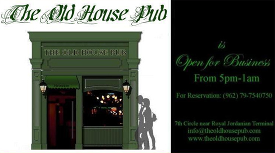 The Old House Pub grand opening on september 14th 2012