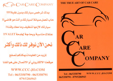 Car Care Company Advertisement