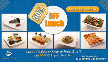 october offer for lunch meals in Cafe Khuttar in abdoun