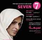 seven play icon