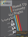standup comedy night icon