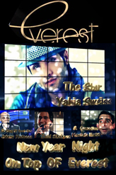 yahia sweis new year party 2013