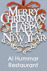 new year party at Al Hummar Restaurant