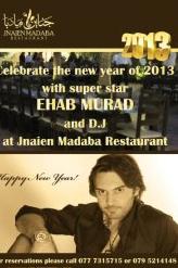 janaien madaba 2013 new year party