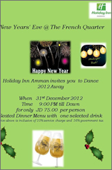 holiday inn new years event in amman