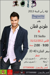 toni qattan in baguette cafe for new years eve
