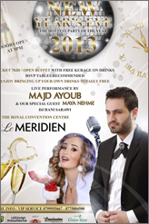 le meridien 2013 new year party in amman