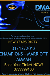 marriott amman new year party in amman