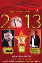 nas w nas cafe new year party
