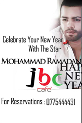 mohammad ramadan new year party