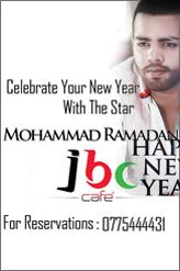 mohammad ramadan new year party