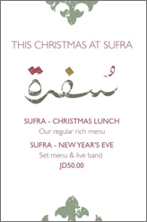 sufra new year eve celebration in amman