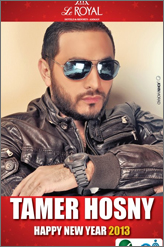 tamer hosny at the royal hotel new year party in amman