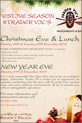 trader vics new year party in amman
