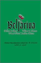 bellariva 2013 new year eve party in fuheis