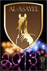 al asayel new year party in amman