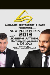 al haram restaurant new year icon
