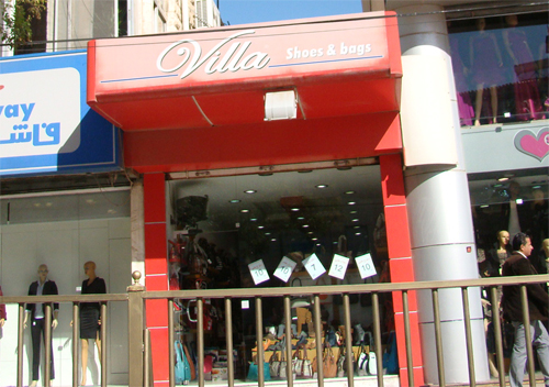 Women s Men s Clothing Fashion Stores | Lime Ridge Mall