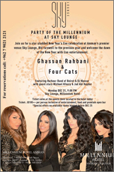 4 cats at millinuim hotel in amman NEW YEAR PARTY