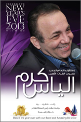 Elias Karam at the deadsea for new year eve 2013