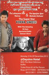 daysinn hotel new years eve 2013 in amman