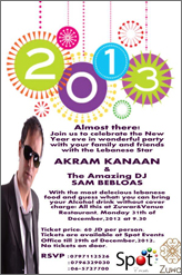akram kan3an new year at zuwar restaurant