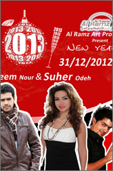 arabella in irbid new year party 2013