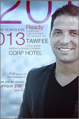 tawfeeq al dalu at corp hotel in amman NYE 2013