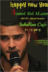 sahraa new year party 2013