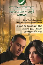 rotana cafe new year party in amman