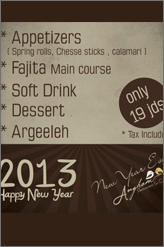 angham restaurant and cafe new year eve 2013