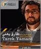 tareq yamani concert icon icon