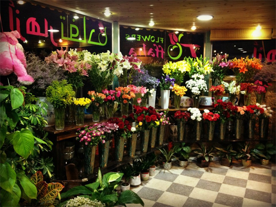 photo from inside Toffaha flowers shop in amman
