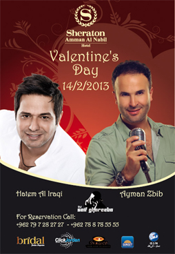 valentines concert with ayman zbeeb in sheraton hotel